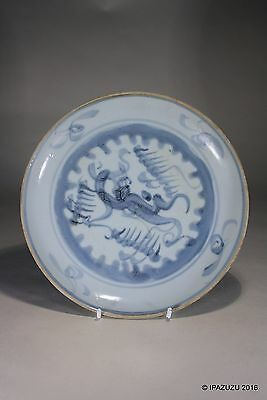 Antique Chinese Porcelain Side Plate Phoenix Pattern circa 1800s