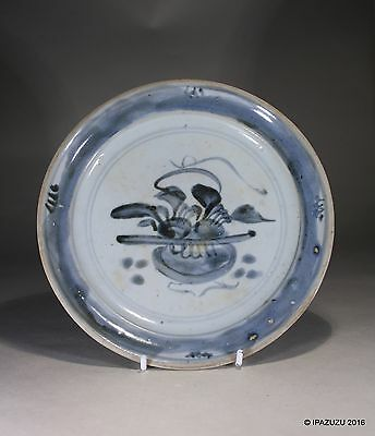 Antique Chinese Porcelain Side Plate Flower Bowl Pattern circa 1800s