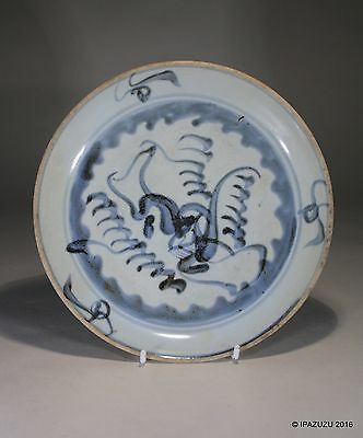 Antique Chinese Porcelain Side Plate Phoenix Pattern circa 1800s No:3