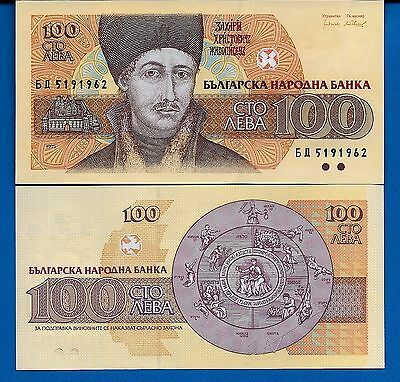 Bulgaria P-102 100 Leva Year 1993 Uncirculated Banknote FREE SHIPPING