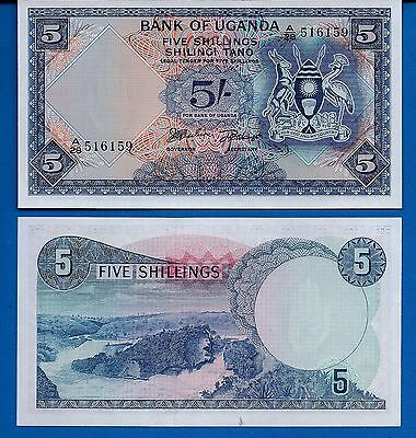 Uganda P-1 5 Shillings Year ND 1966 Uncirculated Banknote Africa