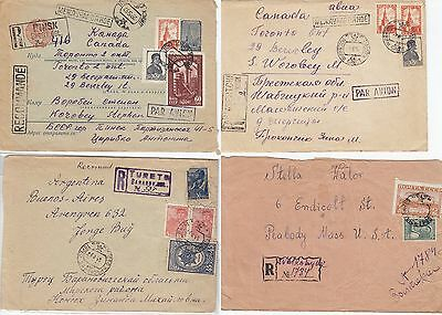 Western  Byelorussia  Ussr  4  Covers  Clear  Cancels