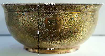 Vintage Art antique indian brass bowl with mark ...( ID 00E)..