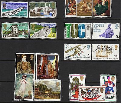 QEII GB 1968 Commemorative Sets : Unmounted Mint : Multiple Listing