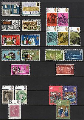 QEII GB 1970 Commemorative Sets : Unmounted Mint : Multiple Listing