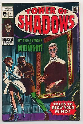 Tower of Shadows #1 (1969) Very Good Plus (4.5) ~ Silver Age ~ Marvel