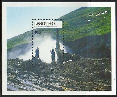 Lesotho 1990 Highlands Water Project M/m Minisheet Cat £7