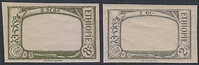 ETHIOPIA 1919 Sc 127 & 130 IMPERF PROOFS WITHOUT CENTER MNH VF