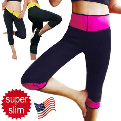 2318f857a7 Women Hot Shapers Slimming Sports Pants FOR WEIGHT LOSS Vest Sauna Sweat  Suit US