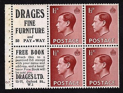 "Sg 459 Spec PB5 1½d Red Brown ADVERT PANE ""DRAGES""  cyl G7 dot Cat £120"