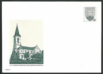 Slovakia 1998 Zohor Church Dedication 100th Ann. Pre-Stamped Envelope VF Unused!