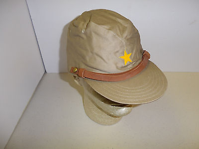 b8894-58 WWII Japanese Army EM & NCO Tan cotton Field Cap size 58-59