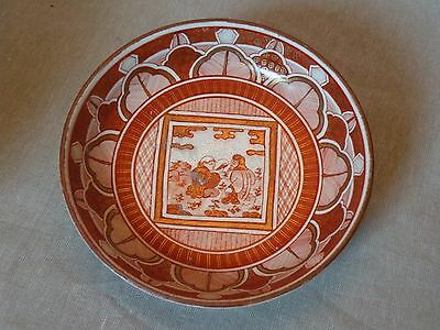 8P201B ANTIQUE 19th JAPANESE RED STYLE AKAI KUTANI WARE BOWL Meiji, hand painted