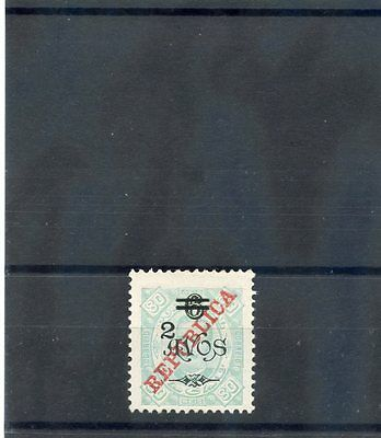 MACAO  Sc 258(SG 303)(*)F-VF NO GUM AS ISSUED, $750