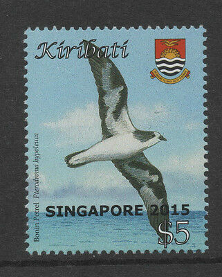 KIRIBATI 2008 Bird stamp with Singapore 2015 OPT without $5 blocked out variety