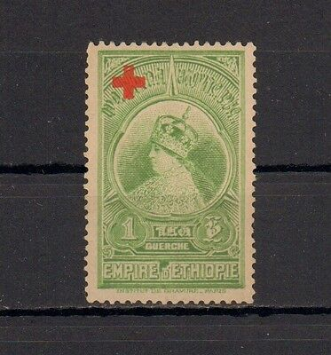 Timbre Stamp Empire Ethiopie Ethiopia 1 Guerche Croix Rouge Red Cross