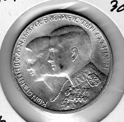 1964 Greece 30 D.  Very nice looking coin. Includes Free shipping in US.