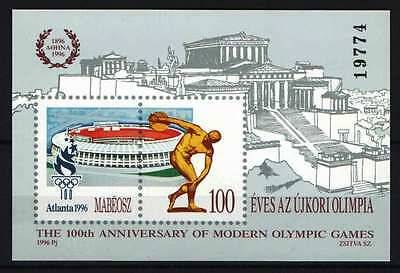 Hungary 1996. Summer Olimpic games Atlanta IMPERF special sheet, MNH