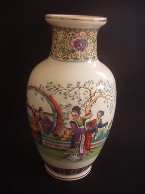 "Striking Oriental Vase ~Colourful Decoration ~10.25"" Tall"