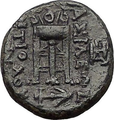 ANTIOCHOS II Theos 261BC Seleukid Tripod Authentic Ancient Greek Coin i57706