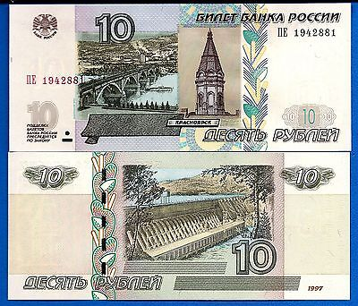 Russia P-268 10 Rubles Year 1997 (2004) Uncirculated FREE SHIPPING
