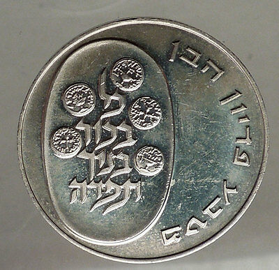 1974 ISRAEL Jewish 1stBorn Son PIDYON HABEN Ceremony Silver 10 Lirot Coin i57754
