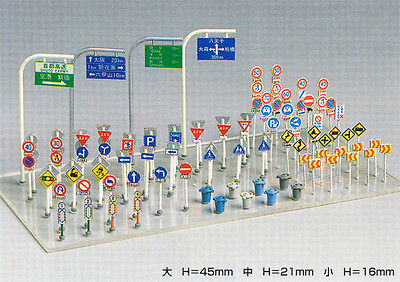 Greenmax No.2140 Road Sign Set (1/150 N scale)