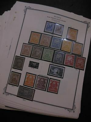 RUSSIA : Very nice almost all Mint, Very Fine collection on album pages. Many NH