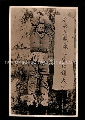 CHINA Hong Kong CORPSE OF EXECUTED CRIMINAL & POSTER : TONGUE CUT OUT RP PC C388