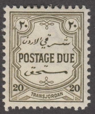 British Trans-Jordan #J43 mint 20m Postage Due top val 1943 wmk 4 cv $45