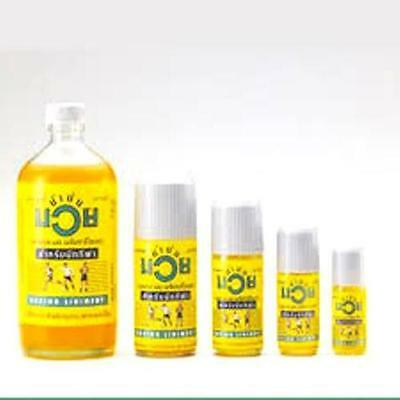 NAMMAN MUAY THAI BOXING MASSAGE OIL LINIMENT ATHLETE SPORT MUSCLE 30,60,120 cc.