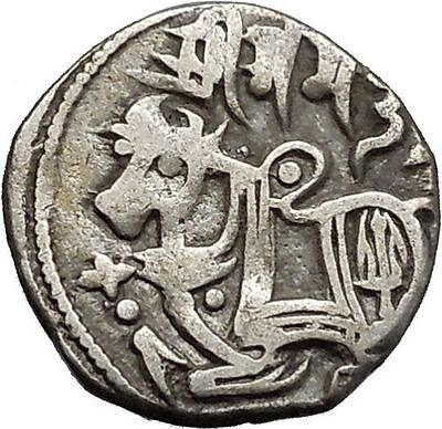 "850AD Medieval India Shahis. 'Samanta Deva"" Authentic Ancient Silver Coin i45007"