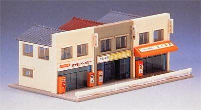 Tomix 4008 Shops (N scale)