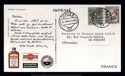 12852-SPANISH MOROCCO-SPAIN COLONIES-OLD POSTCARD TANGER to BOUSAT (france).1953