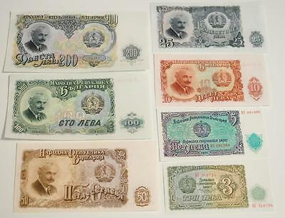 7 Pc Banknote Lot 1951 BULGARIA Crisp Uncirculated 10 sets