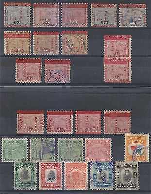 PANAMA 1906-07 Sc 181 thru 193 (26x) FULL SETS + SHADES MINT & USED+ €44.80+