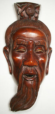 Chinese Carved Teak Wood Bearded Man Face Wall Hanging
