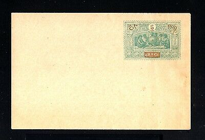 13485-Obock-Djibouti-Old Unused Cover Obock.1893-94.wwii.french Colonies.