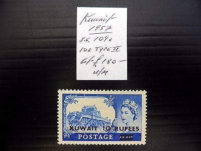 KUWAIT 1957 - 10R As Described RARE U/M NEW PRICE FP7994
