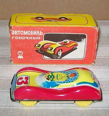 ALTES MATCHBOX-AUTO - METALL - RUSSISCH - in OVP