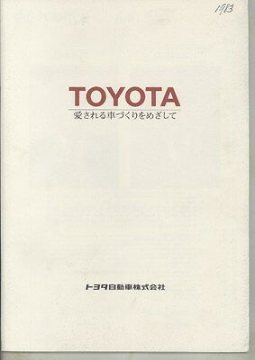 1983 Toyota Corporate Factory Media Prestige Brochure Japanese English ww3353