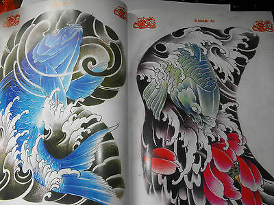tattoo designs book a4 size 74 pages of jap koi flash a very nice book