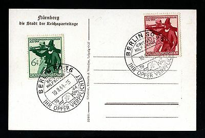 13699-GERMAN EMPIRE-Postcard NURNBERG.German SOLDIERS.1944.WWII.DEUTSCHES REICH