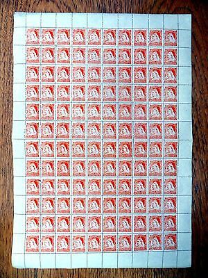 GB 1d - 1897 Diamond Jubilee Complete Sheet of 120 Folded Once NEW PRICE FP8100