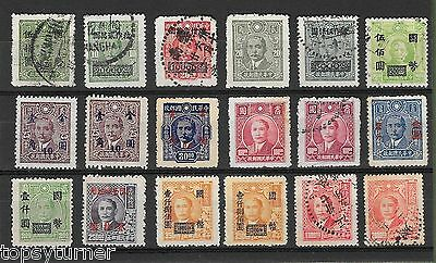 Vintage Chinese Postage Stamps. 18 Values, Various Issues & Overprints. VGC.