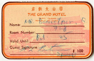"""Vintage Hotel Guest Credit Card: """"THE GRAND HOTEL"""" (Taiwan)"""