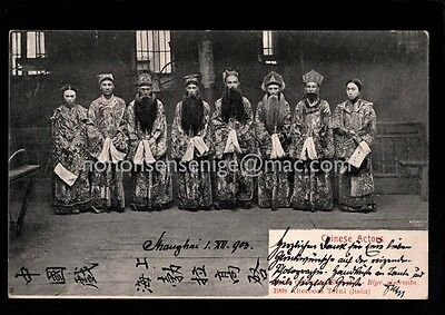 CHINA CHINESE ACTORS 1903 Orange & Red Dragons Local & French Shanghai Cds C416