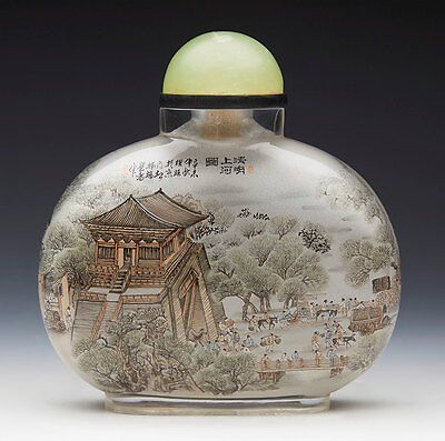 Large Vintage Chinese Internally Painted Glass Snuff Bottle 20Th C.