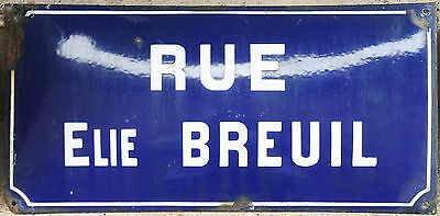 Old French enamel street sign road plaque Rue Elie Breuil Brive la Gaillarde