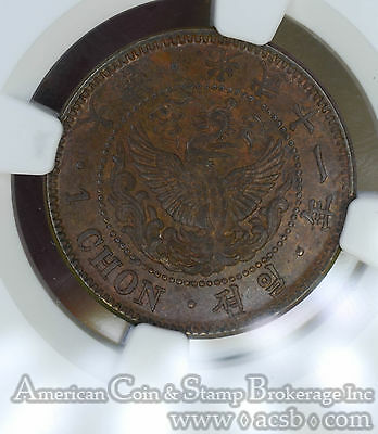 Korea 1 Chon 11 (1907) MS63 BN NGC bronze KM#1132 Frosty Gem 2nd Finest
